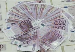 Банки Кипра заработают в прежнем режиме в начале 2014 года – Bloomberg