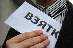 Сможет ли Антикоррупционное бюро ликвидировать взяточничество в Украине