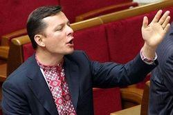 Ляшко о РФ: враг не может быть Украине партнером