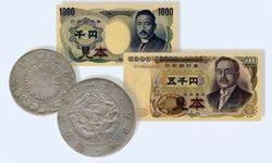 Падение курса доллара к иене после заседания Банка Японии составляет 0,92% на Форекс