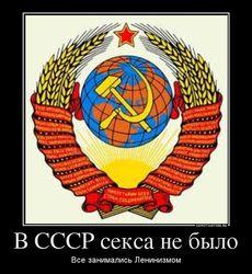 Россия возвращается в 80-е, когда в СССР не было секса – иноСМИ