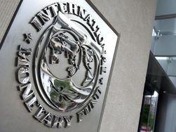 Миссия МВФ прибудет в Киев 24 июня