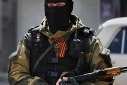 В Ужгороде задержали диверсантов с инструкциями теракта – МВД