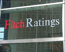 Fitch снизило рейтинг  12-ти украинских компаний