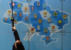 Децентрализация в Украине: никакой автономизации или федерализации