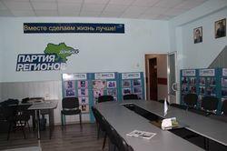Экс-регионалы надеются вернуться в Украину