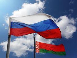 Равноправны ли отношения в связке россия-Беларусь?