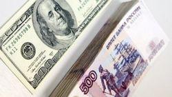 Курс рубля: Банк России снова сдвинул границы бивалютного коридора – последствия