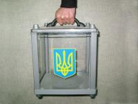 Социолологи спрогнозировали победу оппозиции на довыборах