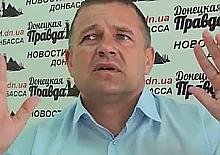 """Руководитель донецкой организации """"Батькивщины"""" арестован в зале суда"""