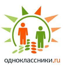 Прав ли священнослужитель УПЦ, что соцсеть Одноклассники разрушает... семьи