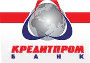 Кредитпромбанк к осени закроет все филиалы и отделения в Украине