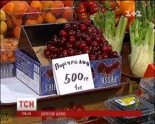 Бизнес: в Киеве продают черешню за рекордные 500 гривен за килограмм