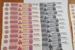 Количество фальшивых купюр 5 тысяч рублей в 2014 г. выросло на 70 процентов