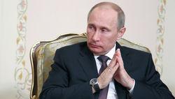 """У Путина """"есть инвестиции в компанию Gunvor"""" - Минфин США"""