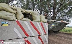Силы украинской армии с боем вышли на окраину Донецка