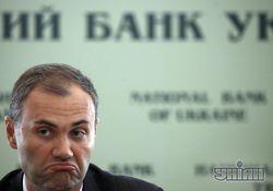 Экс-главу Минфина Украины Колобова задержали в Чехии – источник