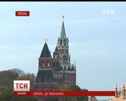 Немцов дал свою оценку отказа Украины от ассоциации с ЕС