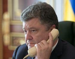 Порошенко подписал указ о ликвидации Госзембанка