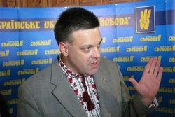 Тягнибок: Рада готовит денонсирование договора с РФ по Черноморскому флоту