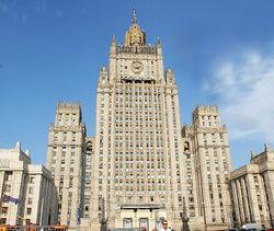 МИД России ответил на ноту Украины взаимным обвинением