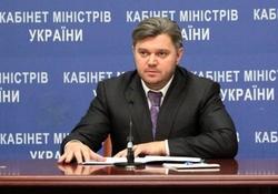 Минэнерго уверяет: сланцевый газ и реверс останутся приоритетами Украины