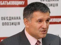 Аваков сообщил о вооруженном захвате райотдела милиции в Славянске