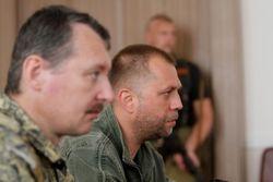 «Премьер ДНР» Бородай решил эвакуировать в Россию «сотни тысяч жителей Донецка»
