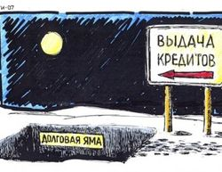 Беларуси нечем отдавать кредиты