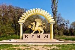 И без того нищая экономика Крыма катится к жесточайшему кризису – Bloomberg