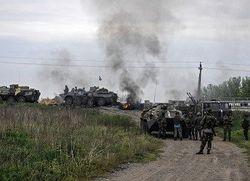 В Луганской области начались бои между ЛНР и Нацгвардией