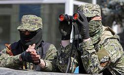 Для дестабилизации Украины в Донецке готовят диверсантов