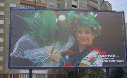 Беларусь давно перестала быть «государством для народа» – эксперт