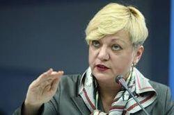 Долг России не повлияет на финансовую стабильность Украины – Гонтарева