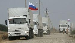 Гуманитарный конвой для Донбасса доехал до Воронежской области