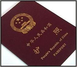 Китай готовится присоединить территории России и выдать паспорта россиянам