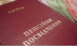 Украинцы до пенсии будут работать 35 лет