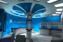 Владелец «Билайна» Vimpelcom потерял из-за Украины 2,66 миллиарда долларов