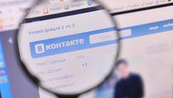 За порно ВКонтакте будут судить жителей Николаева
