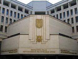 Парламент Крыма инициирует проведение референдума