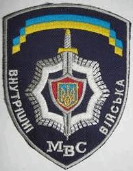 Внутренние вв войска Украины