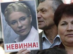 Дело Юлии Тимошенко решится не ранее 21 октября
