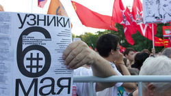 В Россию вернулся советский страх – Business Insider