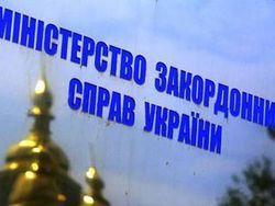 Цифры доказывают, что русских в Украине никто не ущемлял – МИД