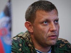 Захарченко рассказал о продаже угля из ДНР