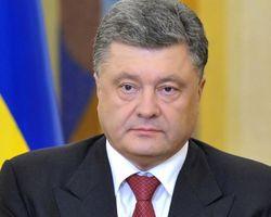 Порошенко рассказал, как прекратить конфликт на Донбассе