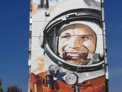Портрет Гагарина в центре Харькова вошел в Книгу рекордов Украины