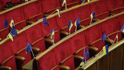 Верховная Рада сегодня не заработала – кворума не было