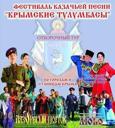 Эксперт: события в Крыму свидетельствуют о культурной дискриминации