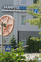"""""""Нафтогаз Украины"""" накапливает рекордные долги, а расплачиваться бюджету"""
